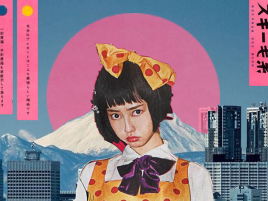 When Paedophilia Becomes Commonplace: A Look Into Japanese Pop Culture