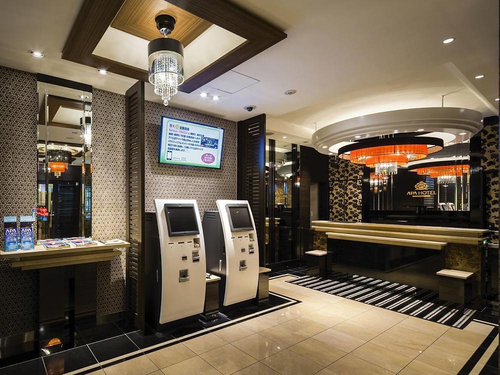 Hotel Review of APA Hotel Hanzomon Hirakawacho