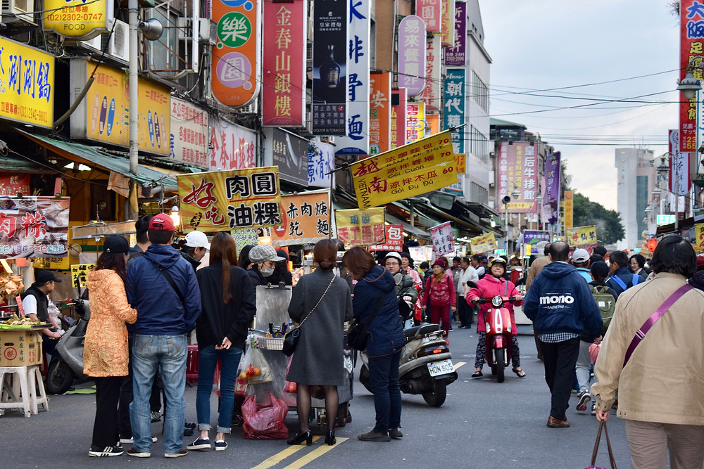 visiting the Taipei night markets, food, culture and travel.