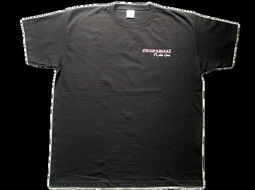 T-shirt Chapakuaï