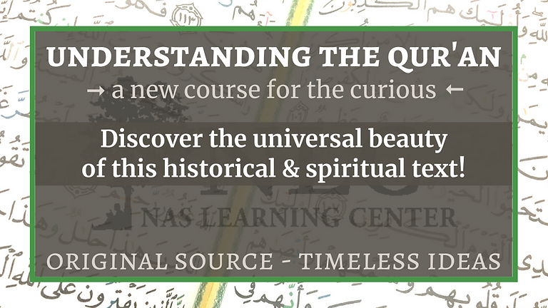 Understanding the Qur'an - Adults - FALL