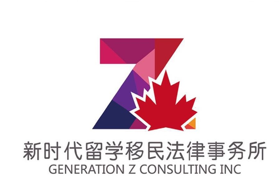 Generation Z Consulting Inc.