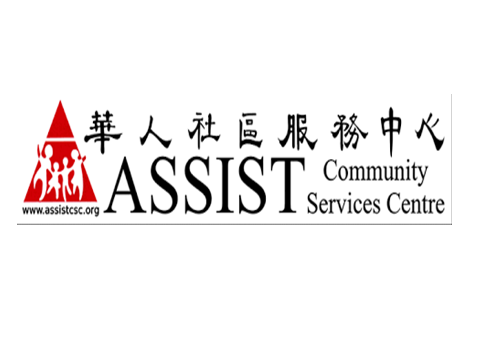 ASSIST Community Services Centre