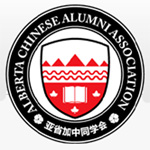 Alberta Chinese Alumni Association
