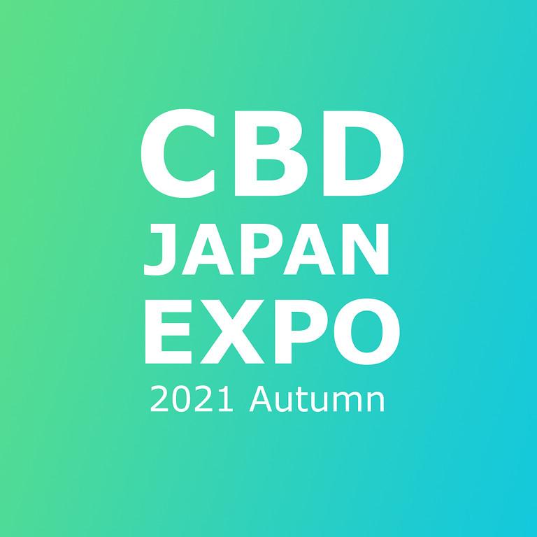 展示会 : CBD JAPAN EXPO 2021 Autumn