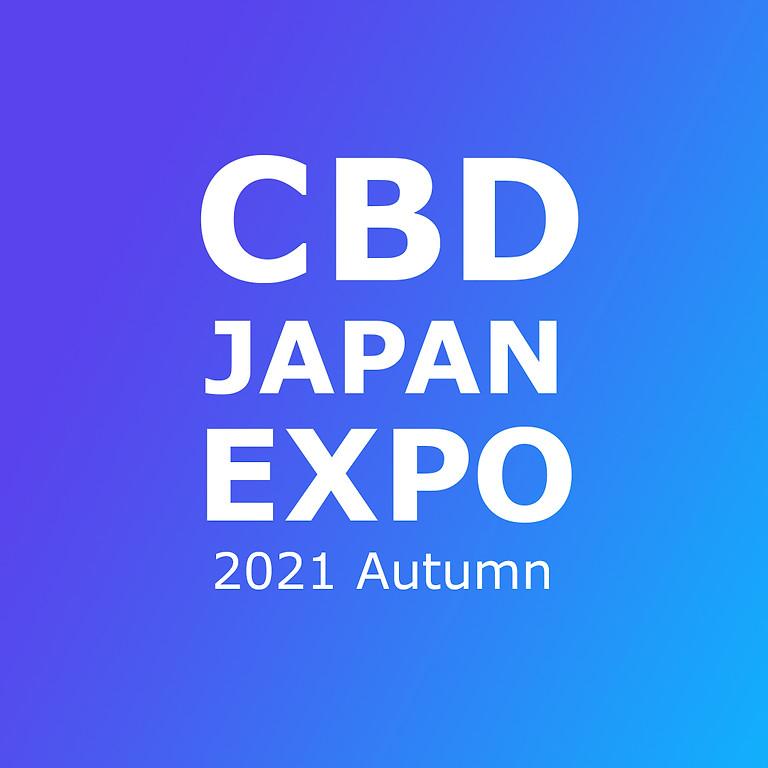 ネットワーキングパーティ : CBD JAPAN EXPO 2021 Autumn