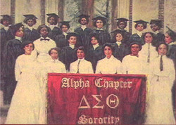 DST FOUNDERS
