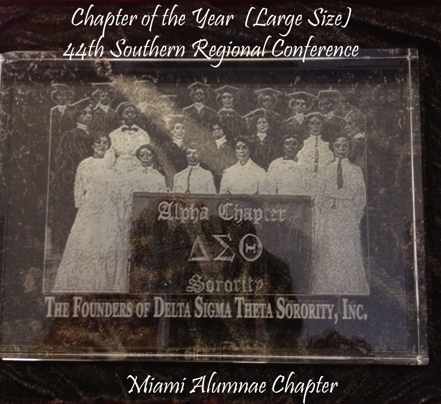 Chapter of the Year Award 2014