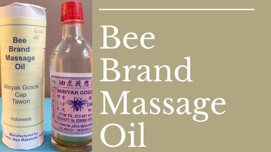 B Brand Massage Oil - 60ml