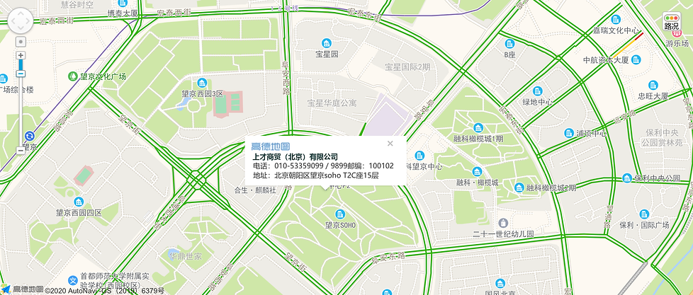 WX20200727-154025@2x副本.png