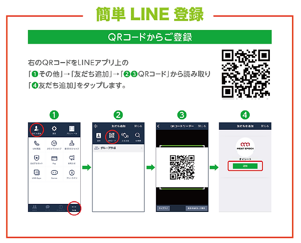 LINE登録ナビ.png