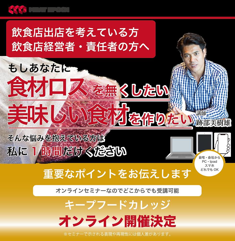 メイン画面.png