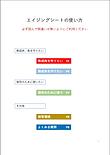 スクリーンショット 2020-07-01 14.56.59.png