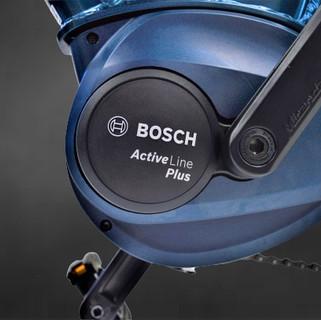 Moteur Bosch Active Line Plus