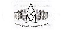 Александровкий художественный музей