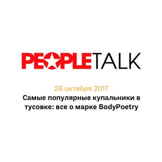 PeopleTalk