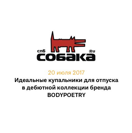 журнал-Собака.png