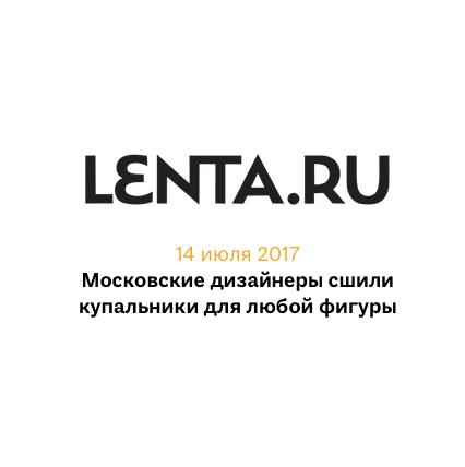lenta.ru.png