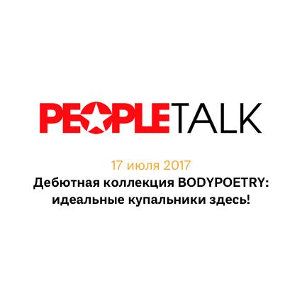 peopletalk.png