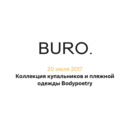 Buro.png