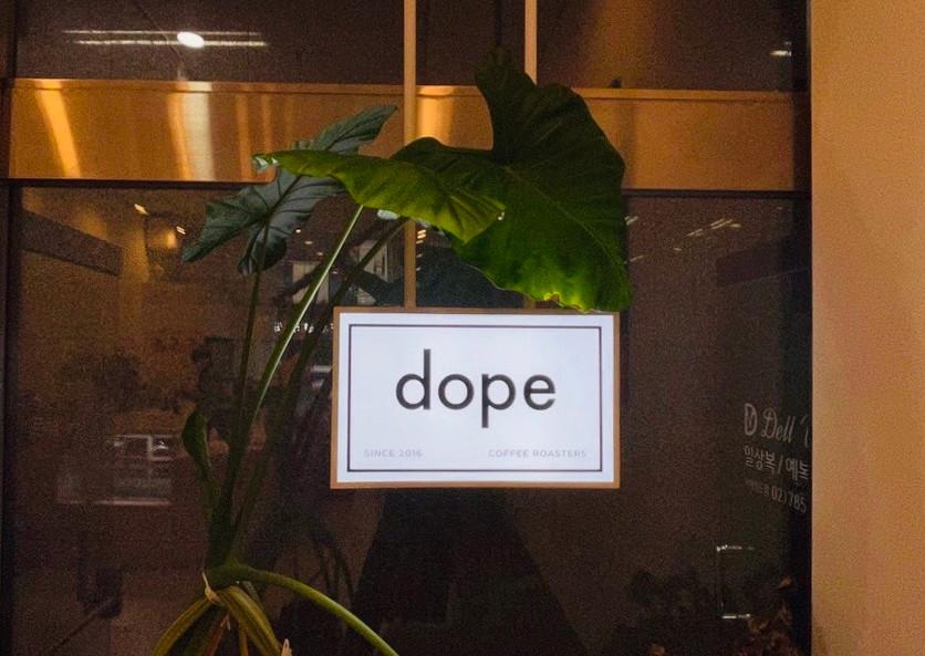 Dope_14.JPG