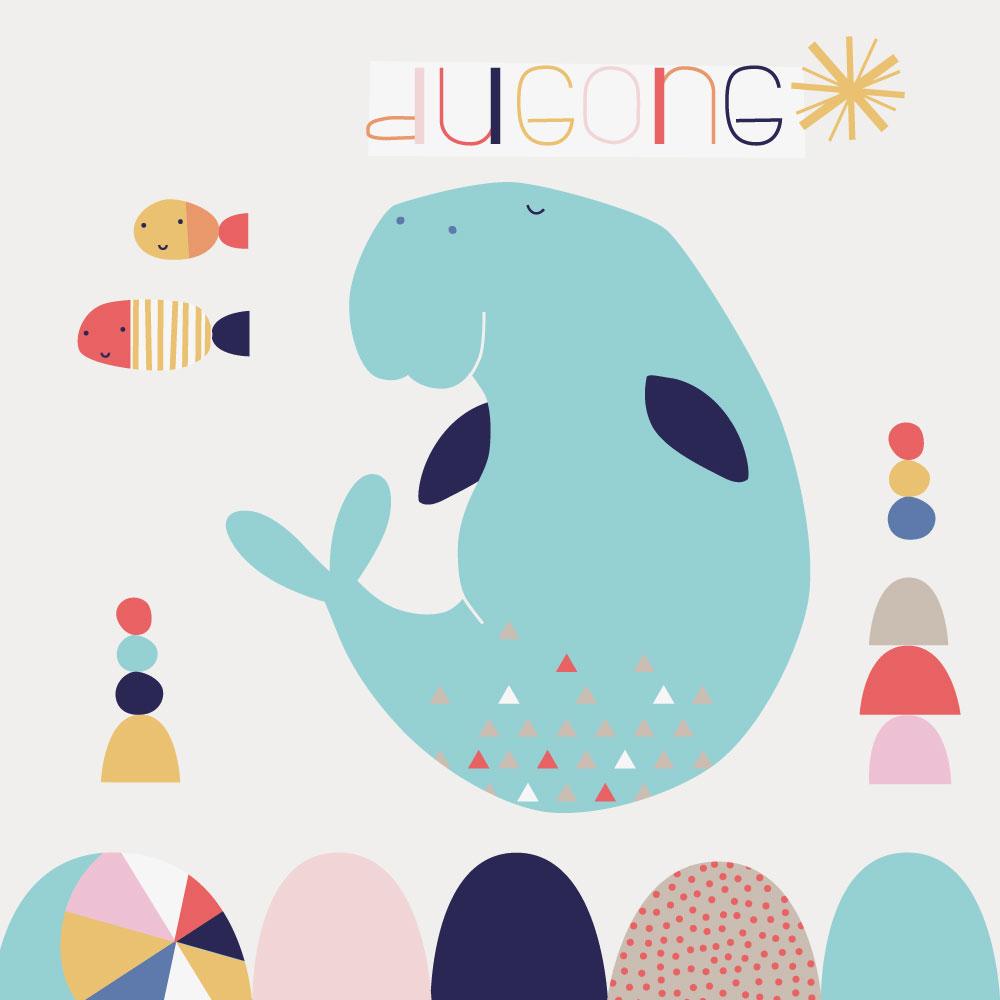 artwork of dugong for alphabet book