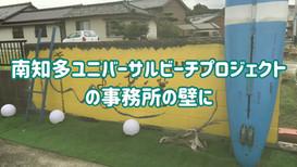 ニュースCCNC2021.09.24放送