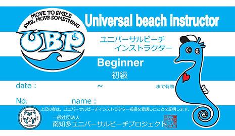 card_plastic_yoko (おもて).jpg