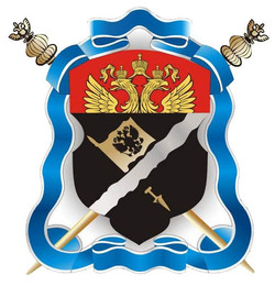 Горячеводская казачья община