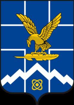 Администрация города Лермонтов