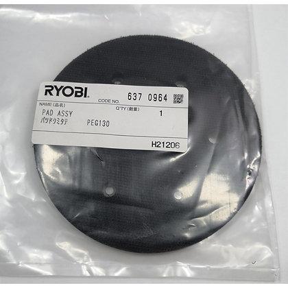 KYOCERA PEG 132 , RYOBI PEG 131 , RYOBI PEG 130 BACKING PLATE
