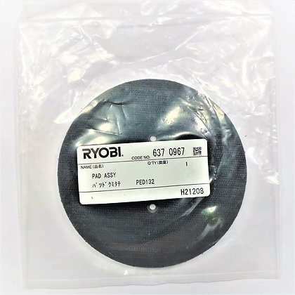 KYOCERA & RYOBI PEG 131 BACKPLATE