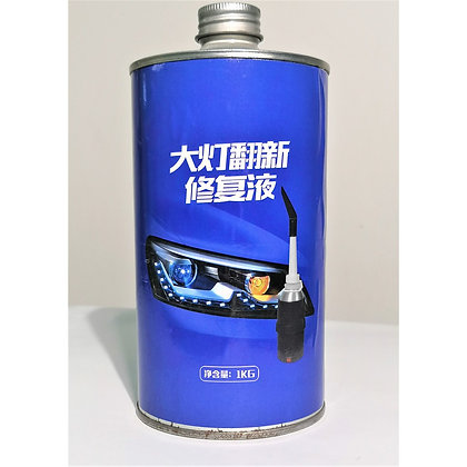 HEADLIGHT RESTORE CHEMICAL [ 1KG , STEAM USE ]