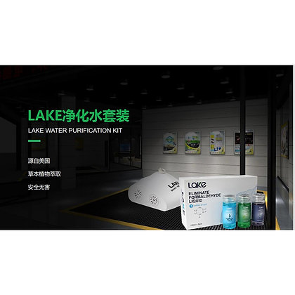 LAKE NANO MIST SOLUTION [ MADE BY USA and Certified by CHINA GOVERNMENT HOSPITAL