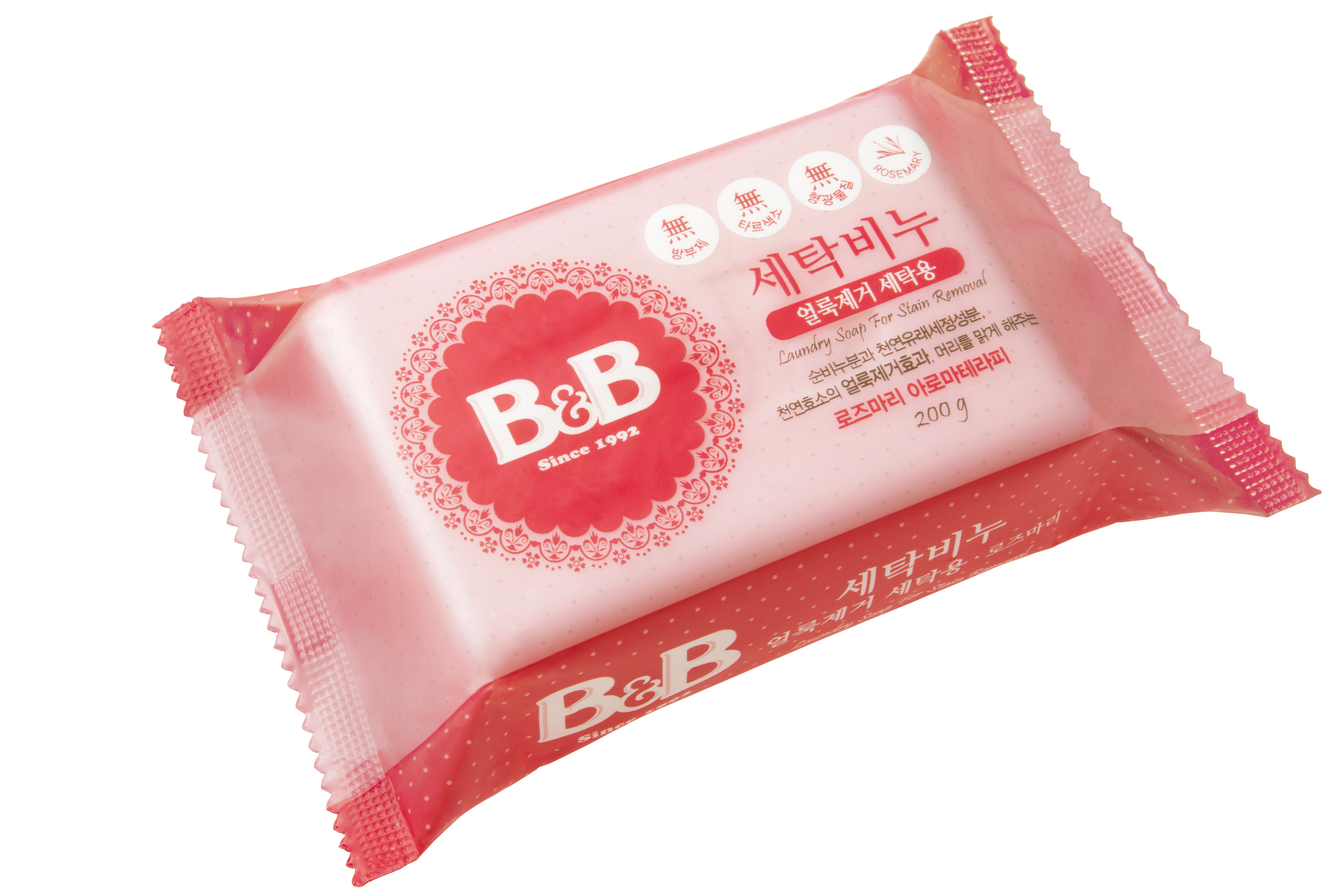B&B Stain Removal Laundry Soap
