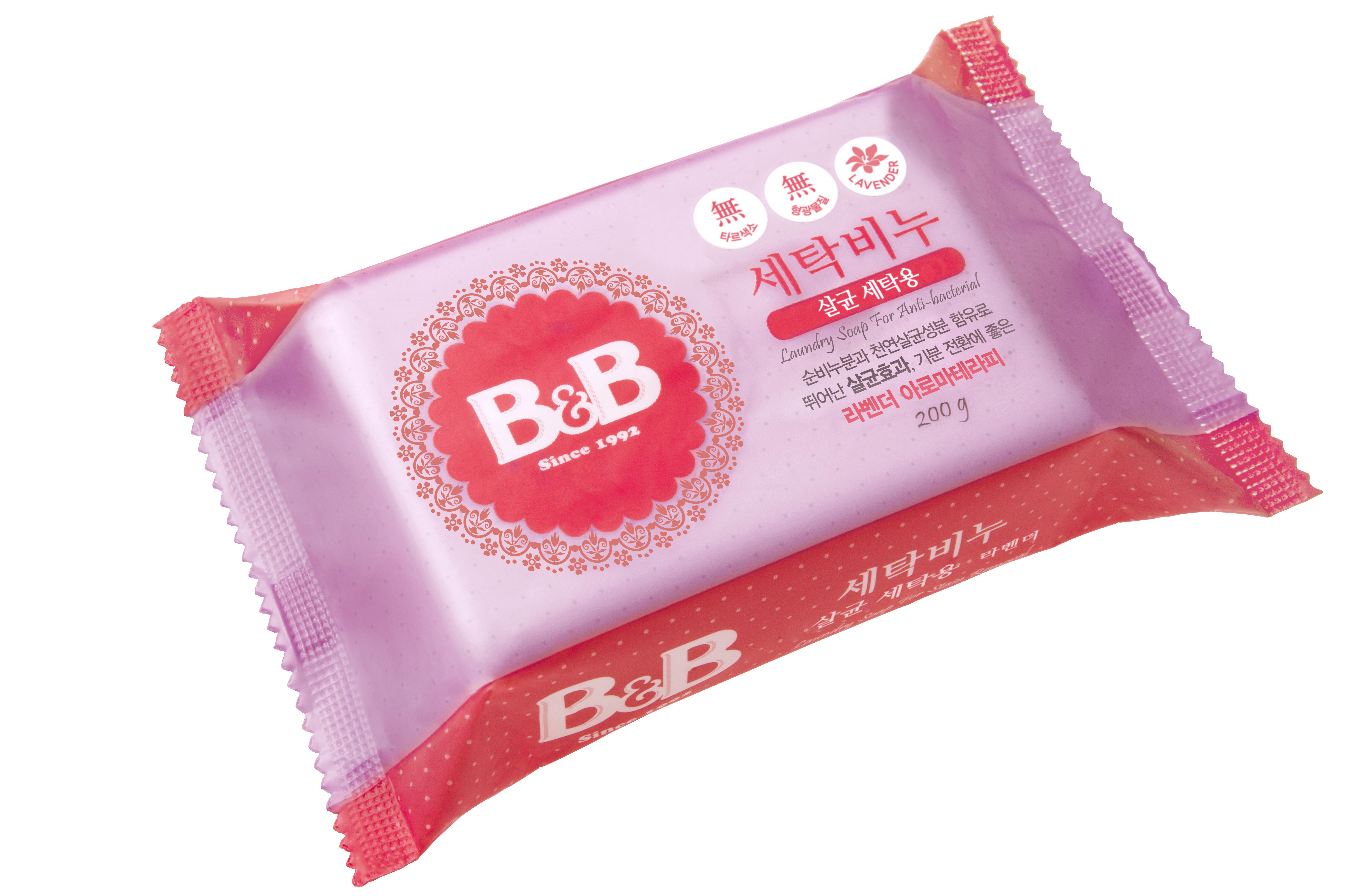 B&B Anti Bacterial Laundry Soap
