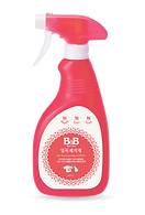 B&B Stain Removal Spray