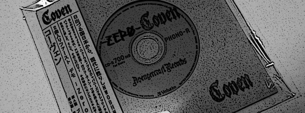 帯付きクラフト紙ジャケレコード形CD