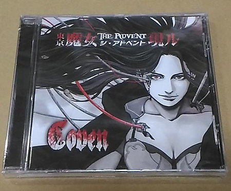 "The Advent - CD / ""Autographed on the jacket art"" OR ""Not Autographed"""