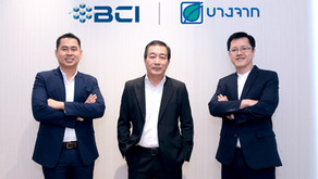 Bangchak Collaborates with BCI in LG On Blockchain for Enhanced Business Capabilities