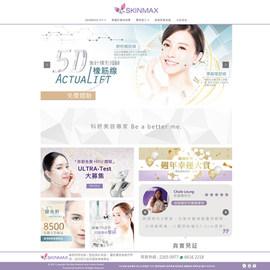 Skinmax Website