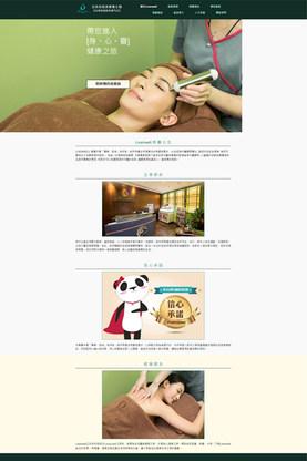 Livenwell Website