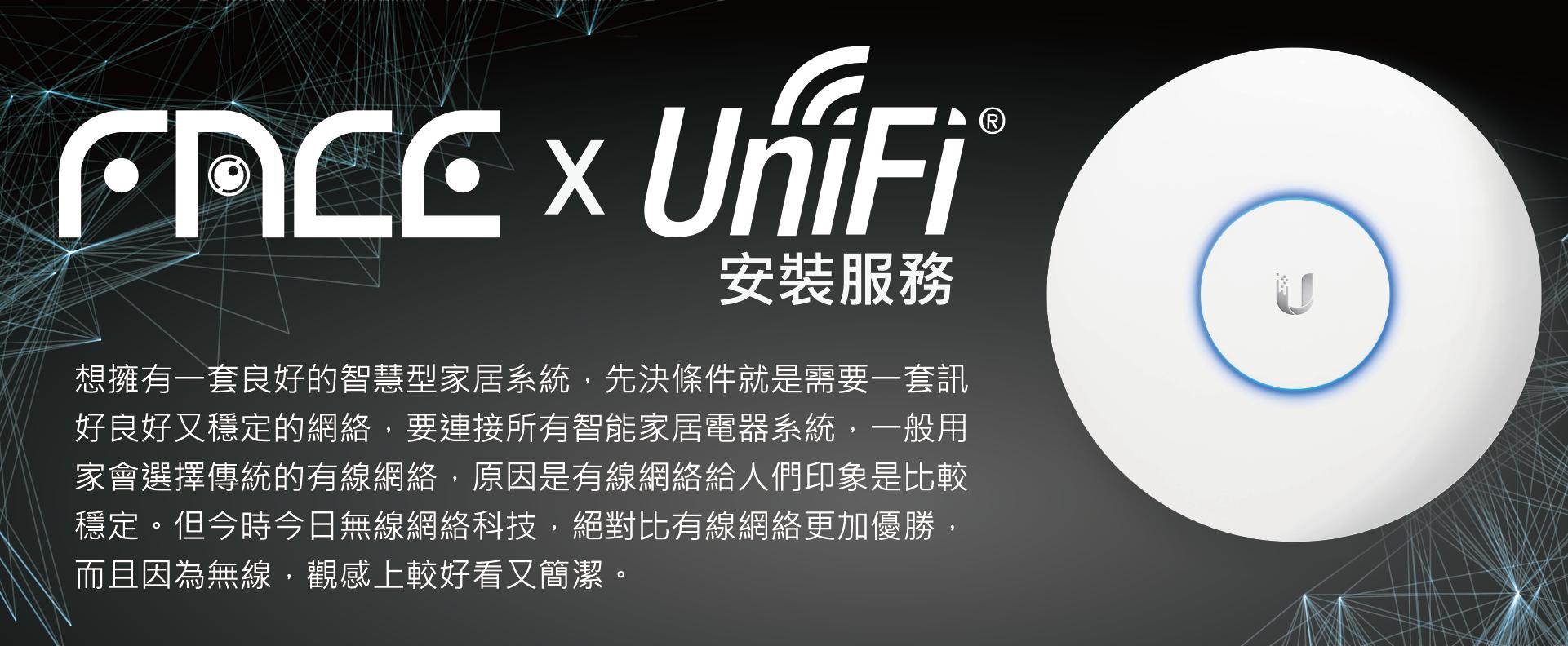 FACE X UNIFI3_Outline-16