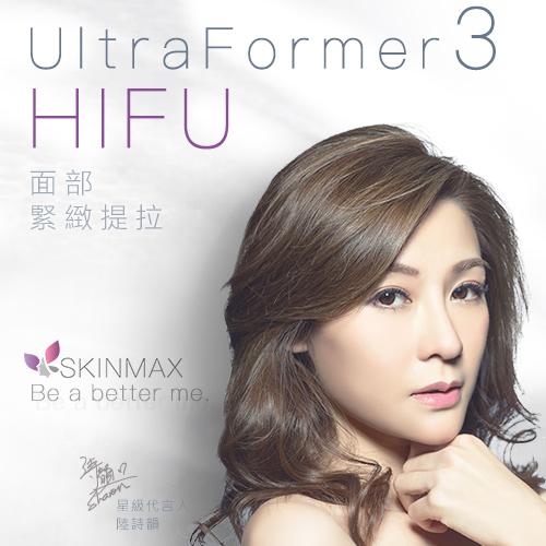 promo_HiFu-02