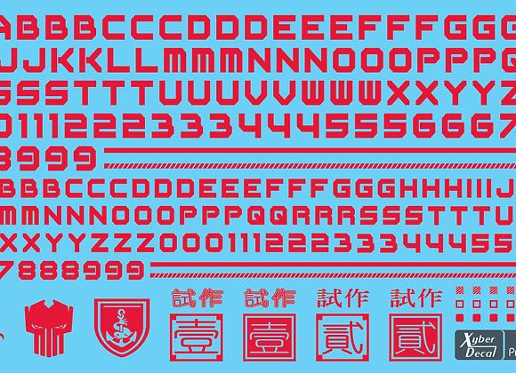 Alphabet / Symbol Decal (Red)
