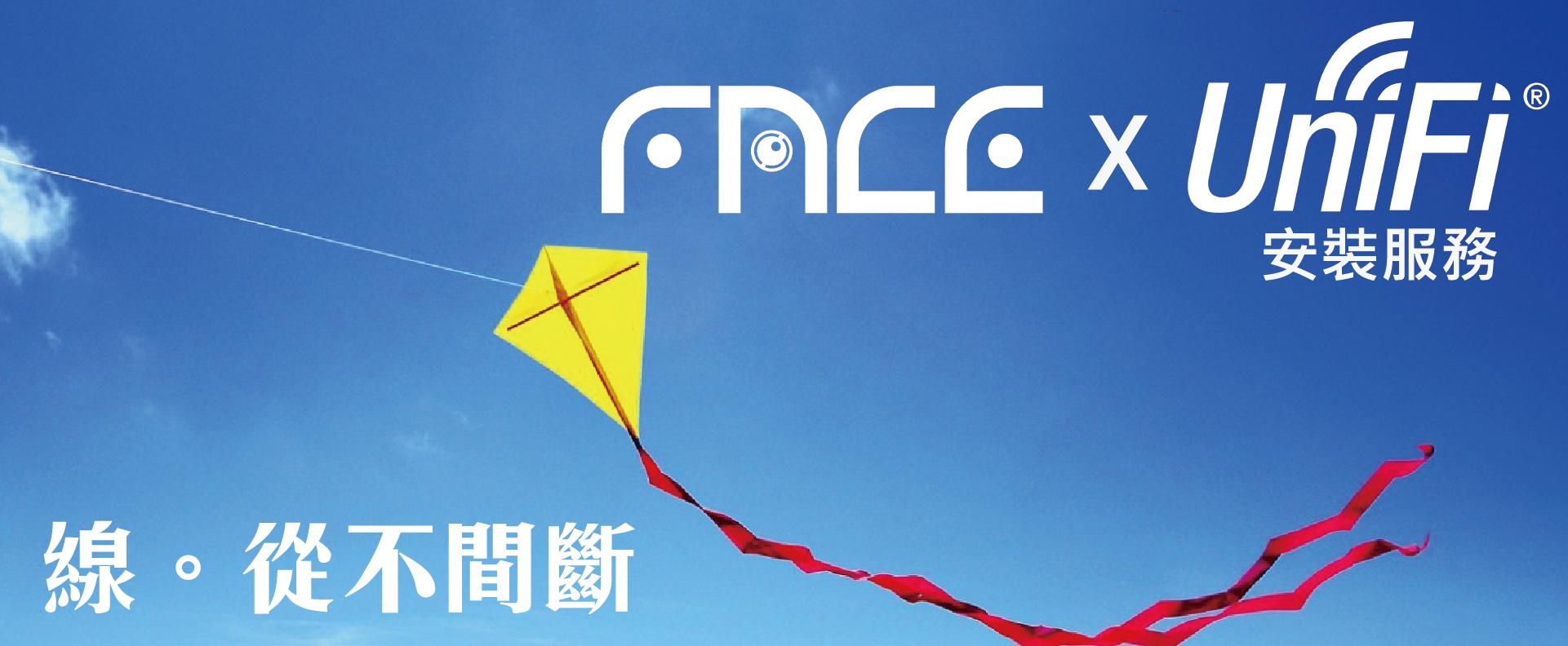 FACE X UNIFI3_Outline-01
