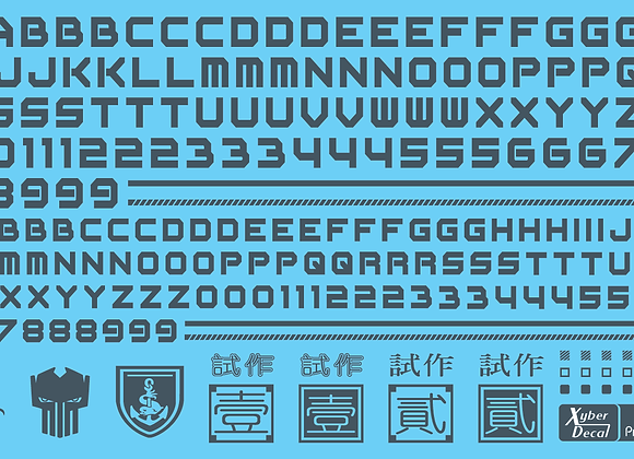 Alphabet / Symbol Decal (Set)