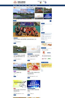 HKSAD Website