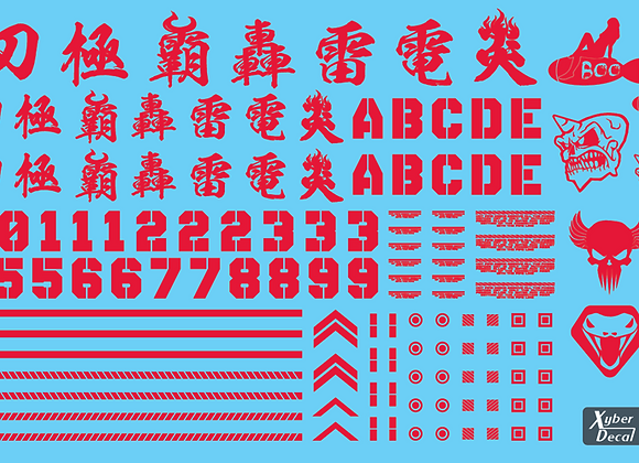 Character Font Decal (Red)