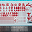 Thumbnail: Character Font Decal (Red)